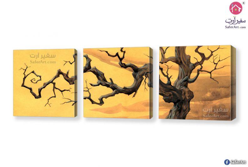 لوحات مودرن منظر طبيعى