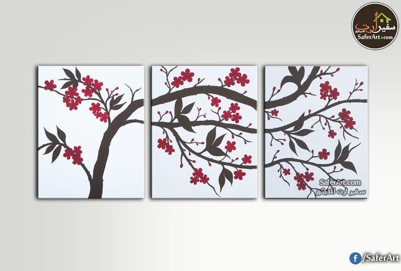 لوحات مودرن بسيط ابيض