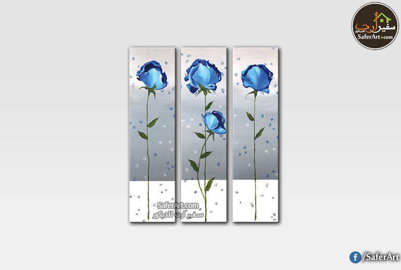 لوحات مودرن زرقاء ورود