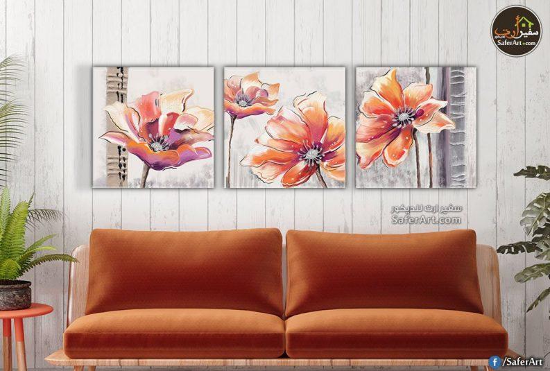 تابلوهات مودرن 3 قطع ورود و زهور موف و برتقالى