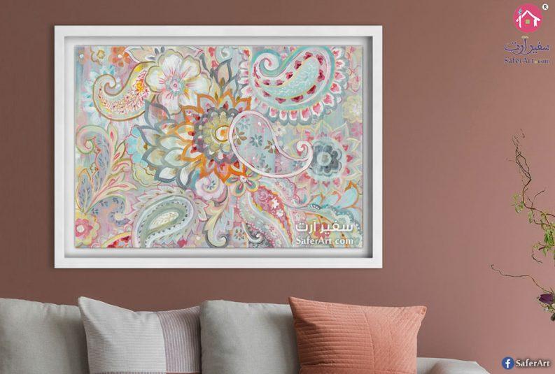 تابلوهات و لوحات تجريدية بالوان و اطار ابيض