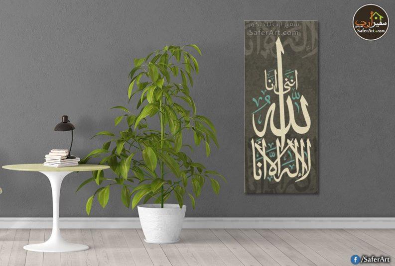 لوحات مودرن فى مصر - اسلامى عربى