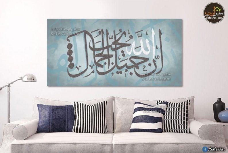لوحات مودرن حروف عربي