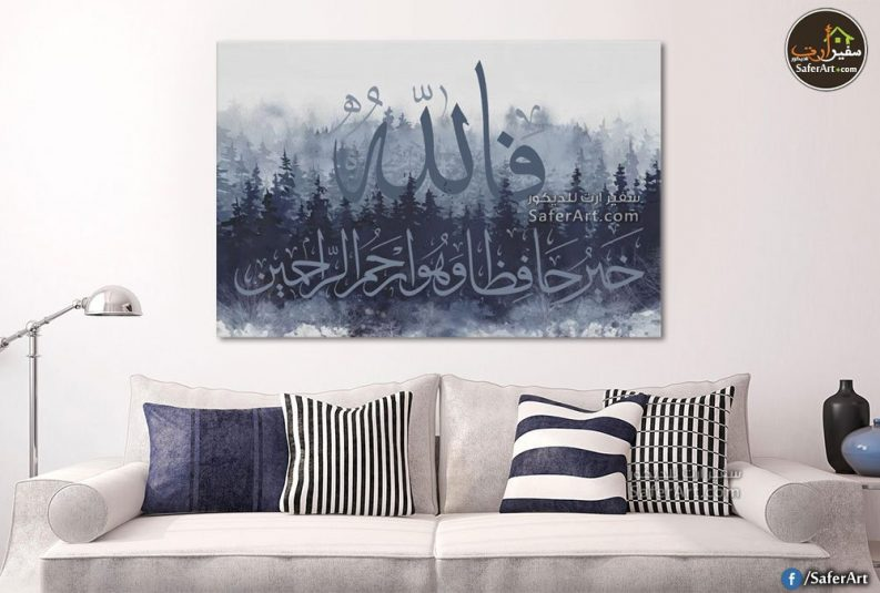 تابلوهات اسلامى مودرن فى مصر
