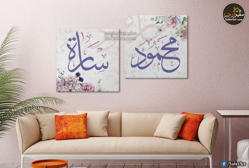 لوحات مودرن اسامى عربى فى مصر