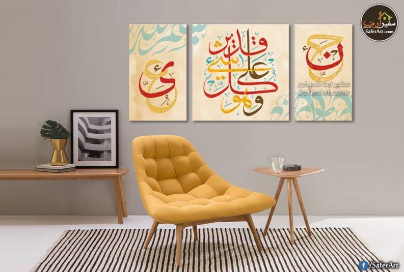 وهو على كل شئ قدير - تابلوهات ديكور للمنزل ايات قرآنية