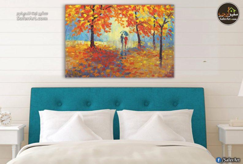 اشجار برتقاليه اللون