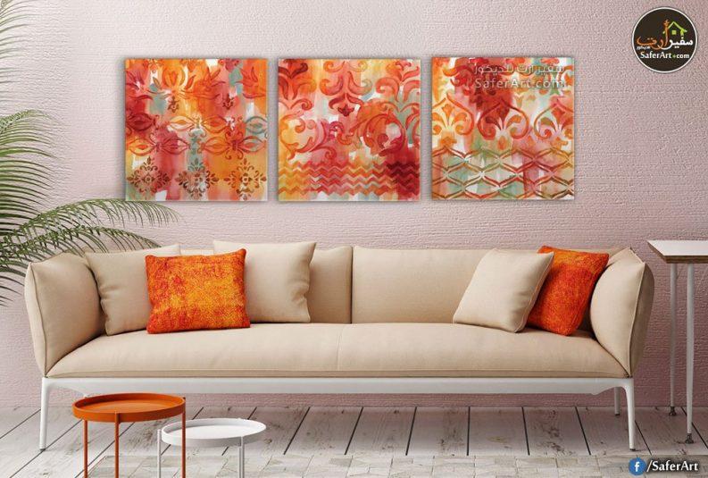 تابلوه حائط مرسوم بطريقه مودرن لزخارف باللون البرتقالى
