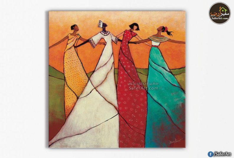 تابلوه مودرن-الفن الافريقي