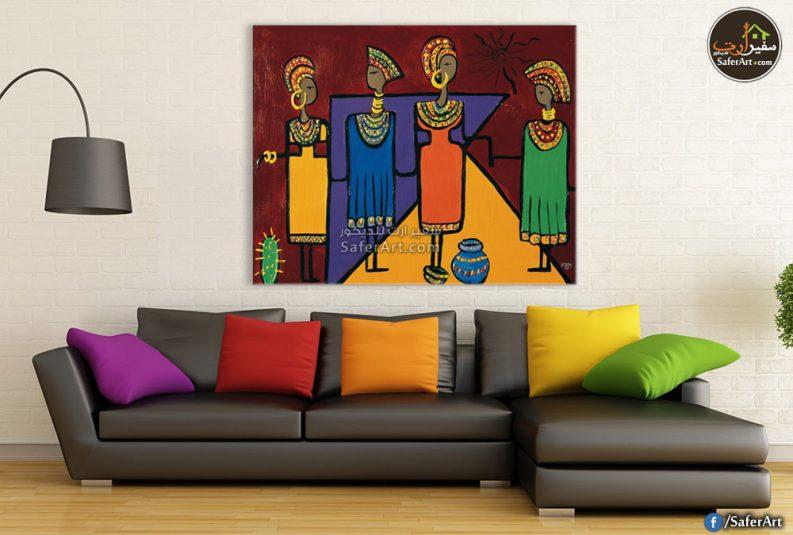 أشخاص مرسومين بأسلوب الفن الاغريقي