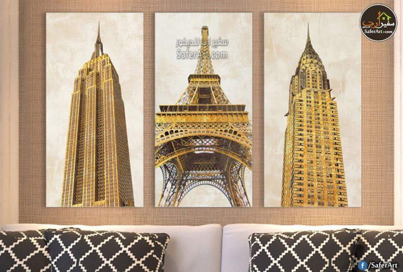 تابلوه حائط مودرن لاشهر واضخم الابراج الخياليه فى العالم برج أيفل-برج سكاي سكريبر