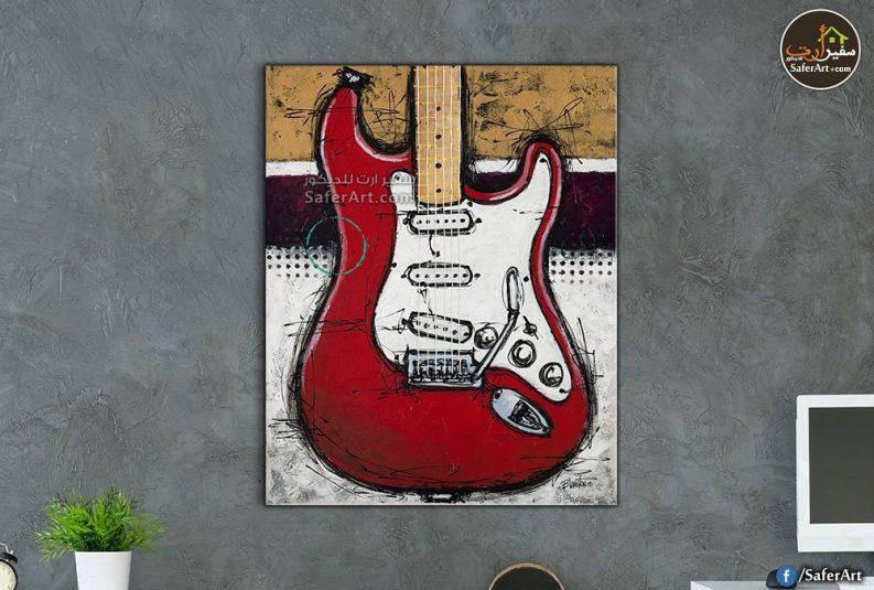 لوحه مميزه لعشاق الموسيقي ,الان متوفر جيتار