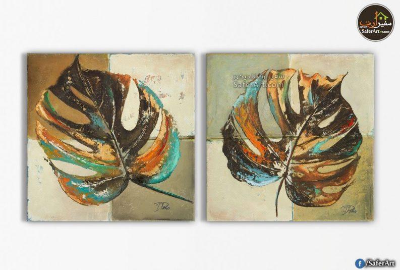 لوحات حائط-أوراق اشجار