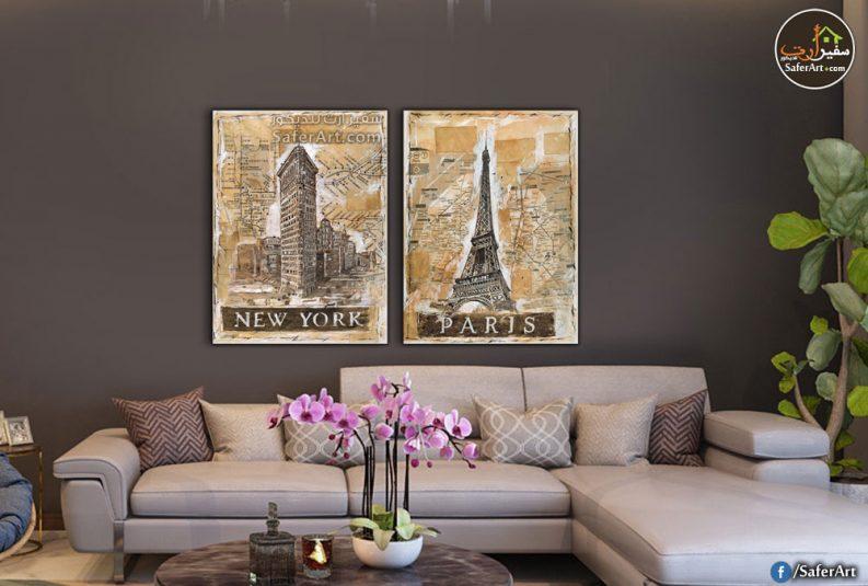 تصميم هادئ لمنظر جميل باريس-نيويورك