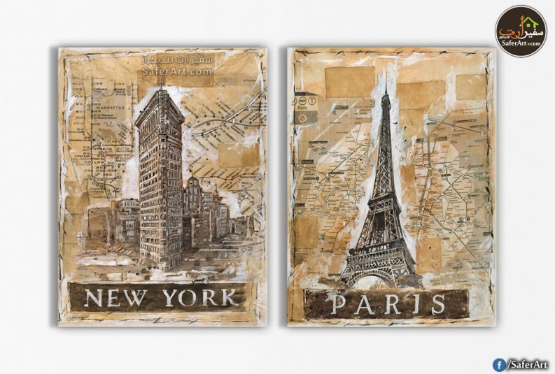 تابلوه باريس -نيويورك