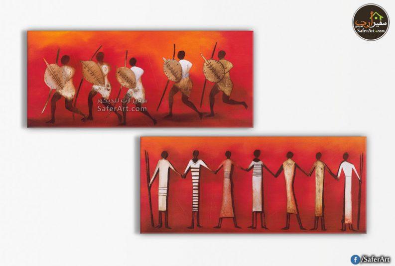رسومات اشخاص يرقصون