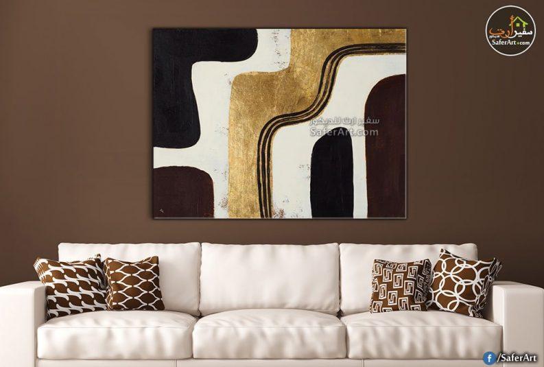 تابلوه حائط بسيط باللون الذهبي