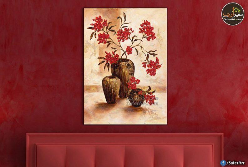 تابلوه حائط مميز لمجموعه زهور باللون الاحمر