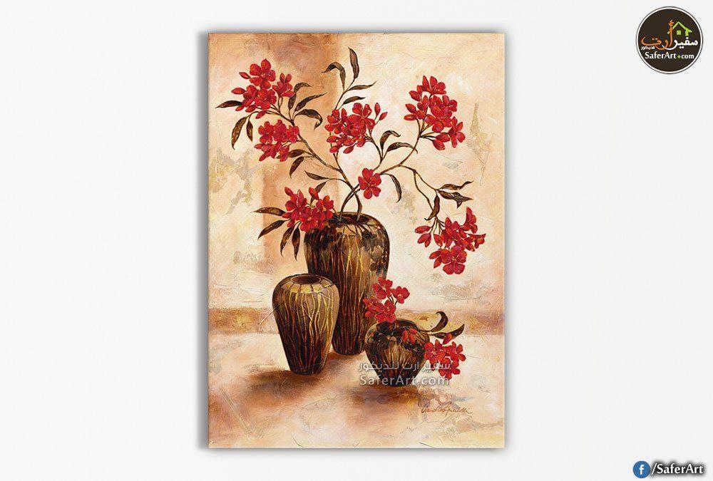 تابلوه مودرن -زهور حمراء