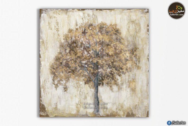 لوحه حائط-أشجار الغابه