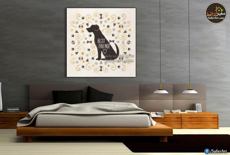 لمحبي الحيوانات الأليفه , يتوفر لدينا تابلوه حائط مودرن ,كلب باللون البنى
