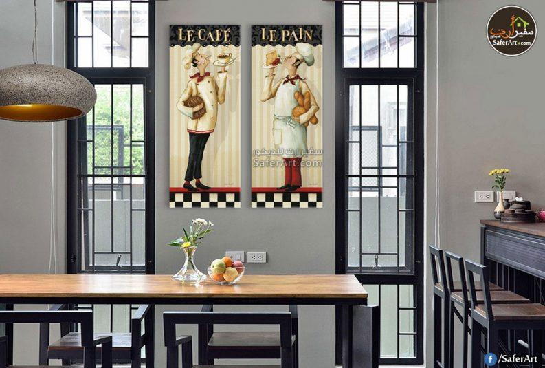 لوحات و تابلوهات مودرن للمطبخ