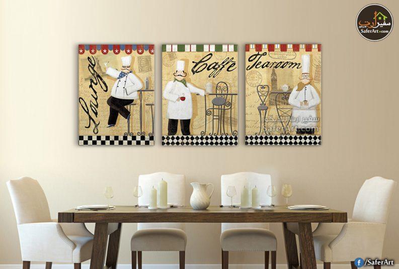 لوحات مودرن مناسبه للمطبخ لشيف
