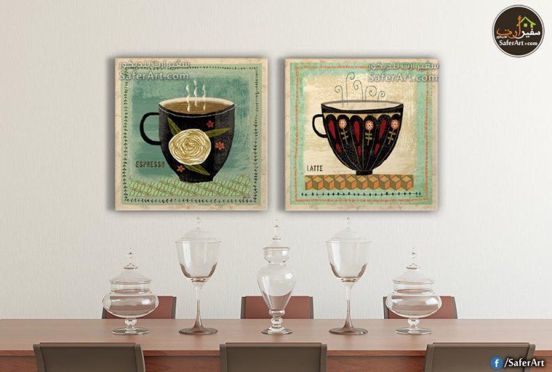 تابلوهات مودرن للمطبخ بألوان حيويه