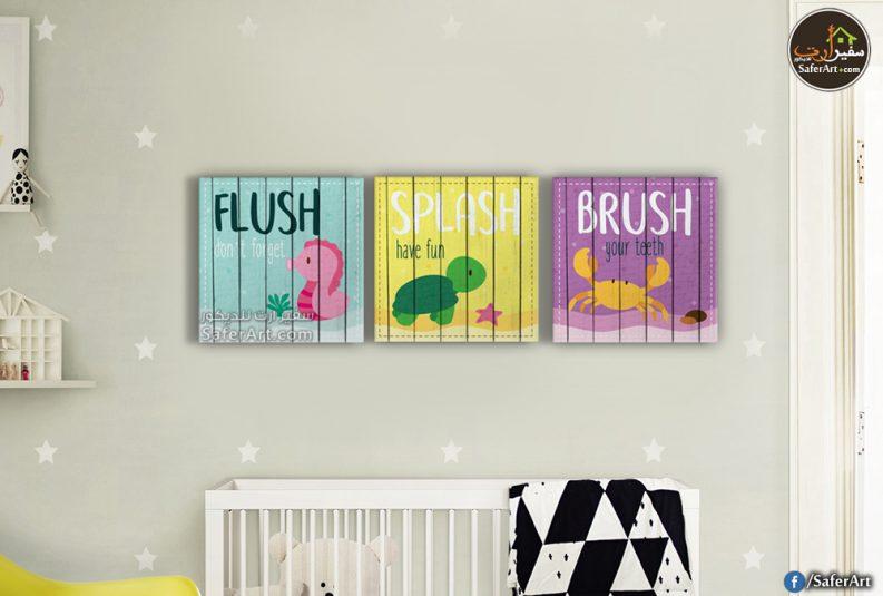 تصميم بسيط من 3قطع لرسوم كرتونيهلحيوانات مائيه للاطفال