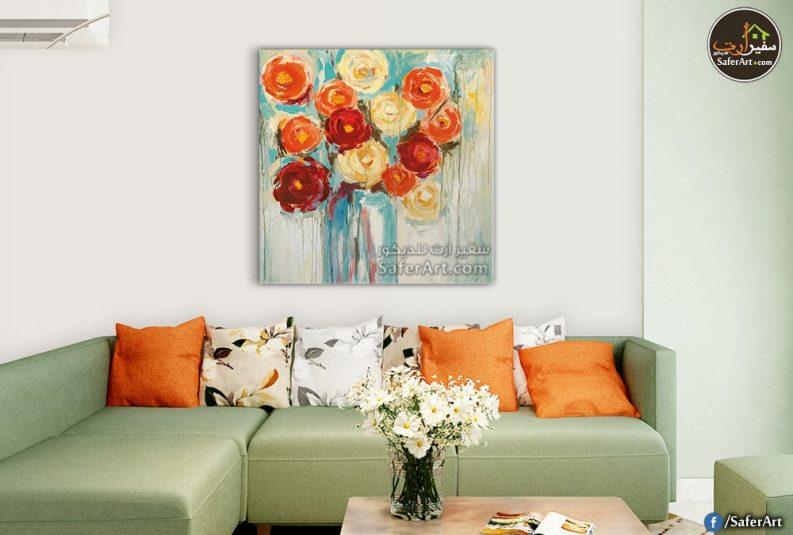 لوحات مودرن لباقه من الورود بالوان جذابه وملفته