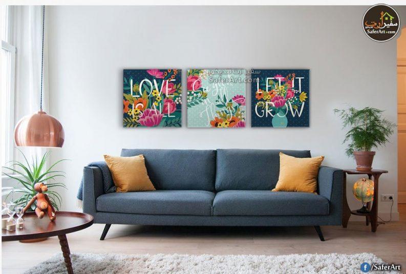 تابلوه حائط رومانسي لمجموعه من الزهور والوورد