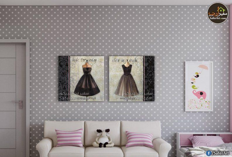تصميم مميز و جديد لغرف البنات بتصميم فساتين لعروض الموضه