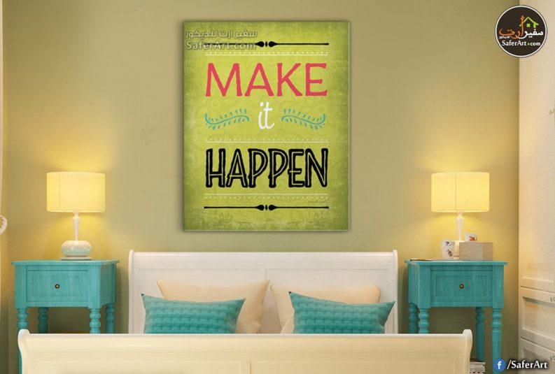 Make It Happen تابلوه مودرن للديكور يتكون من قطعه واحده
