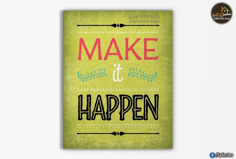 Make It Happen -تابلوه مودرن