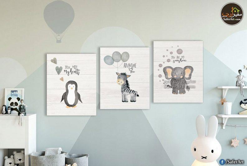 لوحات حائط لغرف الاطفال مرسومه بطريقه مودرن لمجموعه من الحيوانات