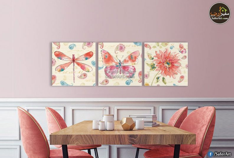 لوحات حائط مرسومه بطريقه مودرن وألوان زاهيه ,لفراشات وزهور