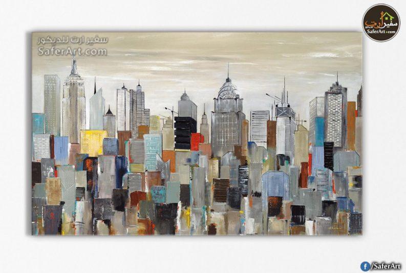 لوحه مودرن – نيويورك