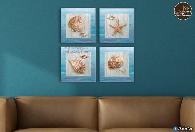 لمحبى اصداف و محار البحار, تابلوه مودرن بتصميم بسيط من 4 قطع