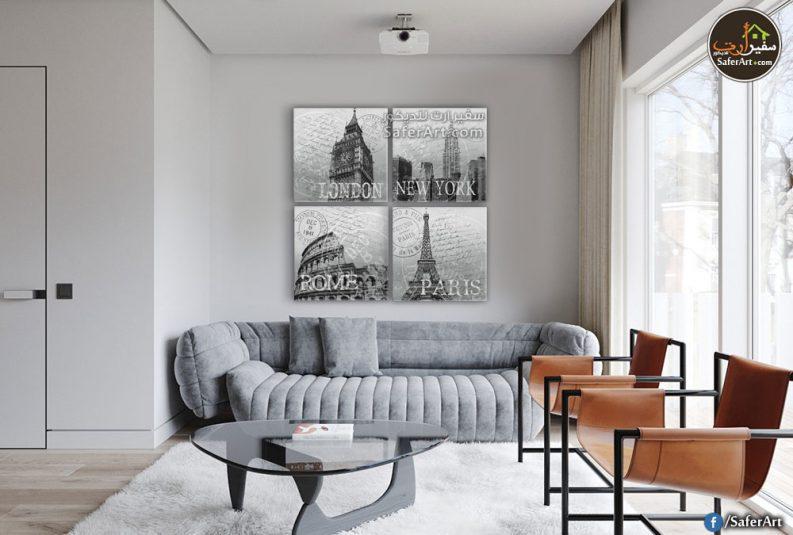 لندن.روما,باريس ,نيويورك