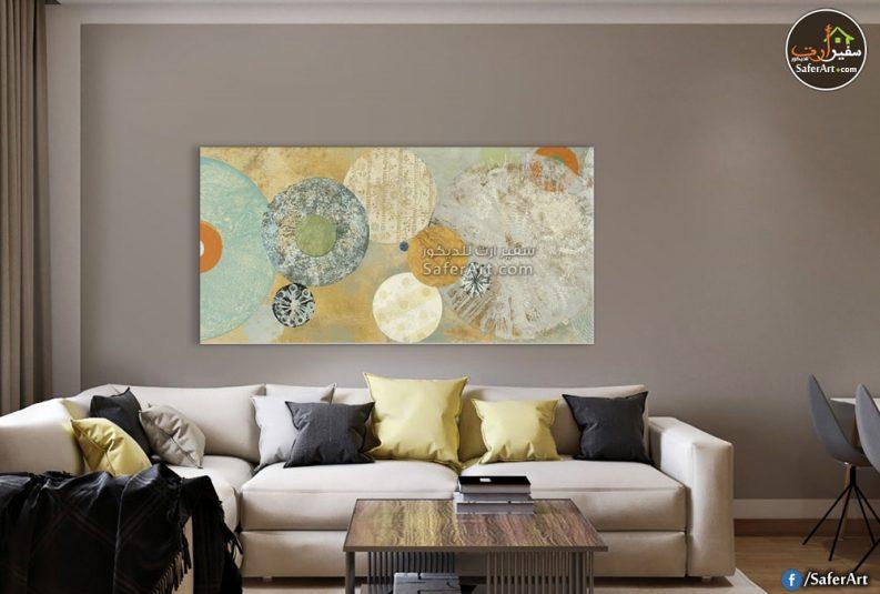 لوحه حائط لمجموعه دوائر هندسيه منتظمه بالوان متنوعه باللون