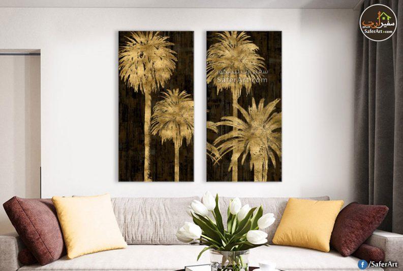 تابلوه حائط مودرن لاشجار النخيل الطويله المرسومه باللون الذهبي