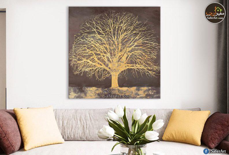 لوحه حائط فنيه ,شجره الخريف