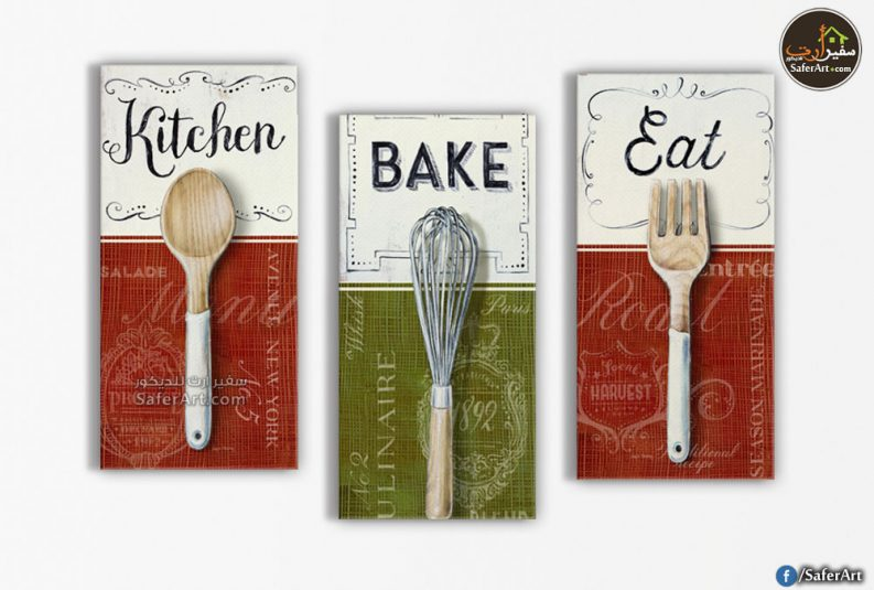 لوحات مودرن للمطبخ