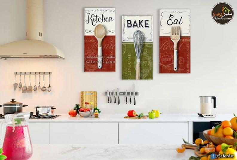 تابلوهات حائط جديده وجذابه مرسومه بطريقه مودرن لاحدى مقتنيات المطبخ