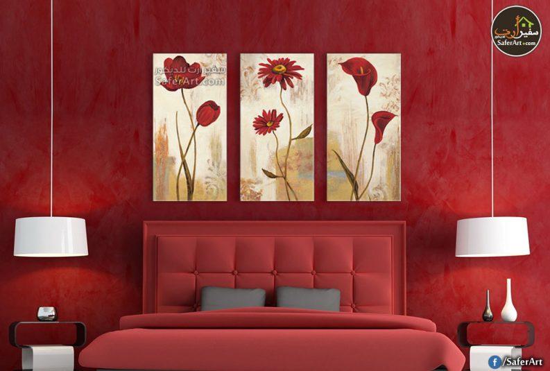تابلوه مودرن لمحبى الزهور والورود بالوان محببه لدى الجميع باللون الاحمر