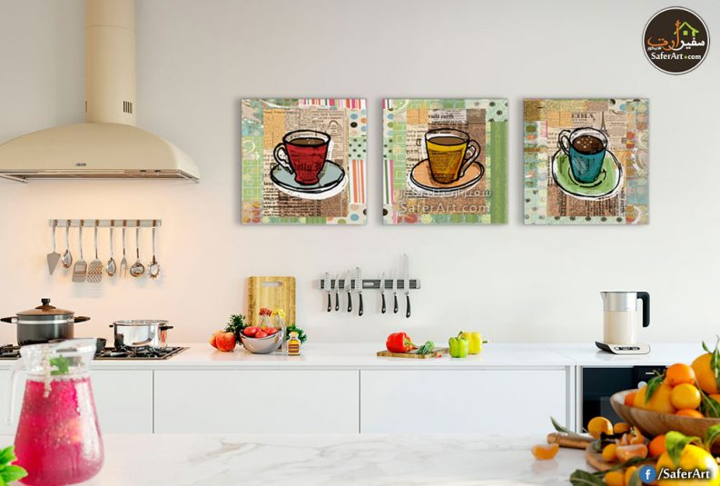 تابلوهات مودرن للمطبخ و الكافيهات