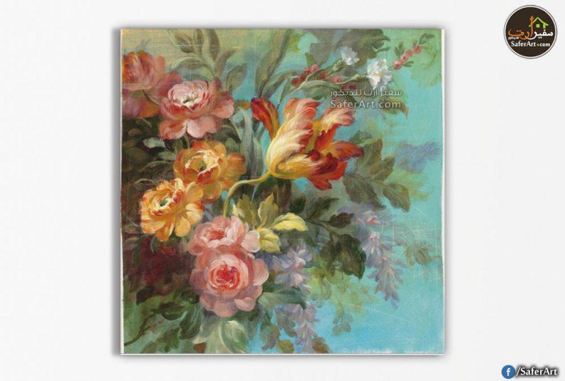 زهور وورود نيليه