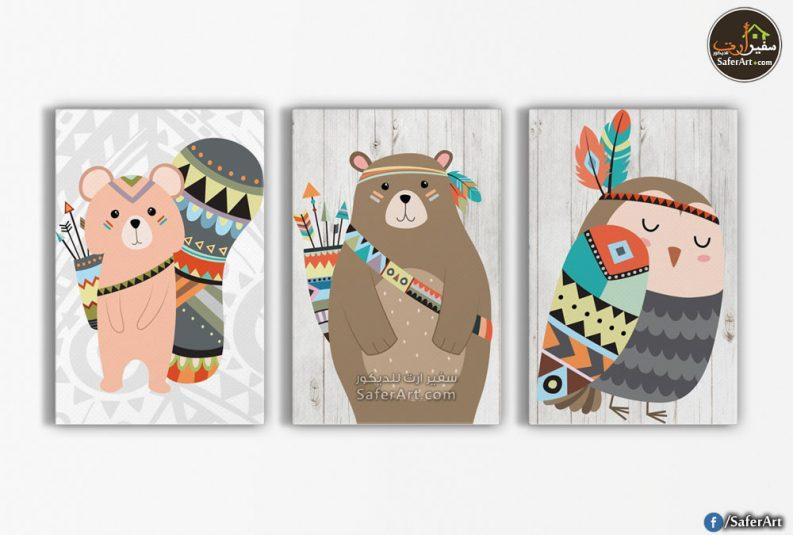 لوحات مودرن لغرف الاطفال
