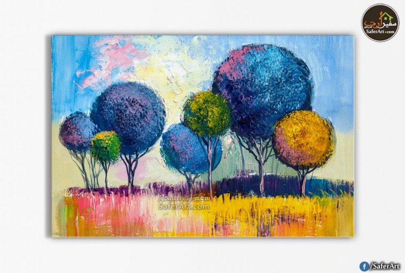 اشجار زرقاء وصفراء