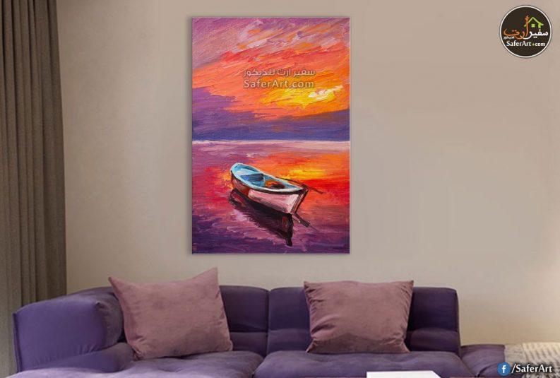 تابلوه حائط مرسوم بطريقه مودرن لقارب صغير يقف فى وسط المياه